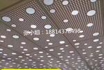 室內沖孔鋁板吊頂效果鋁單板廠家