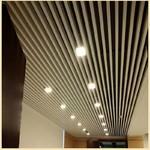 室內常規吊頂U型鋁方通規格廠家