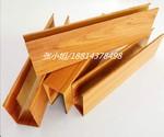 集成吊頂木紋鋁方通吊頂規格鋁格柵