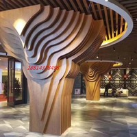 造型圓柱裝飾木紋鋁方通鋁單板