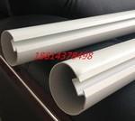 O型鋁圓管批發價格鋁方管吊頂