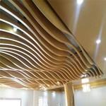 裝飾建材造型吊頂木紋鋁方通