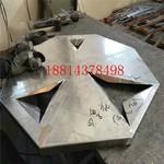 看圖定制造型鋁單板吊頂廠家