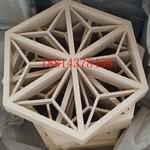 三角形型材拼接造型鋁單板雕花圖案