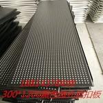 暗架吊頂方形300*1200鋁扣板天花