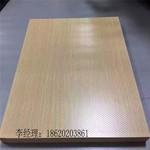 木纹吸音金属幕墙铝天花扣板