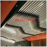 外墙弧形扭曲铝单板氟碳铝单板吊顶