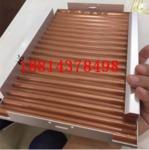 勾搭式铝单板铝瓦楞复合板
