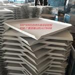 广州欧陆铝扣板600板厂家