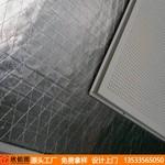 跌级铝扣板集成吊顶工程用铝天花板