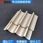铝型材凹凸样式1.5厚波浪铝单板