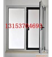 38係列外開窗鋁合金/懸開中空窗鋁材加工