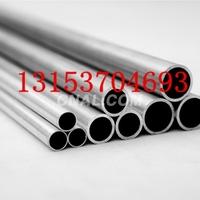 6061无缝铝管 6063铝型材 铝方管