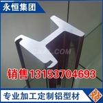 6063工业铝型材导电轨铝材