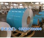 广州氧化铝板多少钱一吨