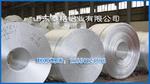 北京防滑铝板生产厂家