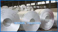 氧化鋁板生產基地