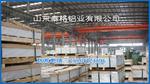 7075超厚铝板哪里有卖铝板的