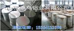 无锡3003花纹铝板多少钱一平方