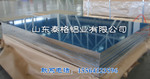 6061T6铝板材质和状态