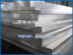 铜仁氧化铝板价格行情