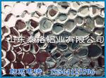 鏡面鋁板鋁錠價格走勢