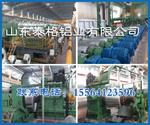 深圳6061鋁板供應商