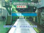 超寬鋁板生產廠家