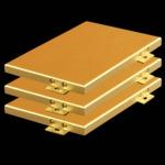 氟碳噴涂鋁板,氟碳鋁板幕��