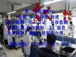 ?惠州市鋁合金鑄件成分含量檢測