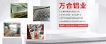 0.6mm铝板一平方厂家价格