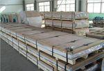 0.6毫米厚保溫鋁板一平方價格