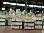铝单板厂家现货