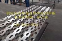 幕墙铝板/氟碳铝板/铝蜂窝板