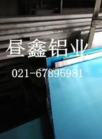 供应5083冲孔铝板、蜂窝铝板