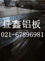 5086T6精密无缝铝管现货销售