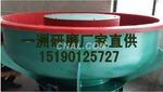 蘇州振動光飾機GSJ-600L去毛刺拋光廠家信息