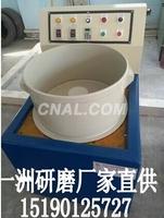 蘇州磁力研磨拋光機/蘇州鋅鋁鎂件去毛刺拋光機