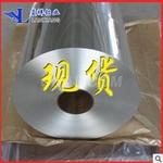 純鋁1050鋁卷純鋁帶廠家供應現貨