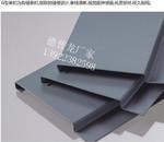 供应勾搭式镀锌钢天花板