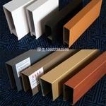 广东木纹铝型材厂家 凹凸槽铝方通