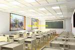 600铝扣板学校专用吊顶