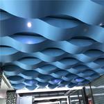 广州厂家定制各种规格弧形铝方通