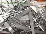進口重熔用鋁錠【鋁錠AL99.90】鋁錠AL99.90價格