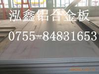 进口5052氧化铝板≮光亮5052铝合金板≮现货热销5052铝板价格