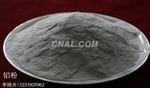 铝粉的价格,求购铝粉厂家