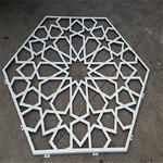 不規則衝孔鋁板-造型衝孔鋁單板