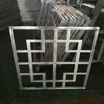 龍崗街道改造木紋鋁藝花格