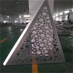 冲孔铝板的独特魅力