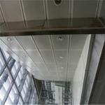 木纹长城铝板 凹凸铝板幕墙装饰
